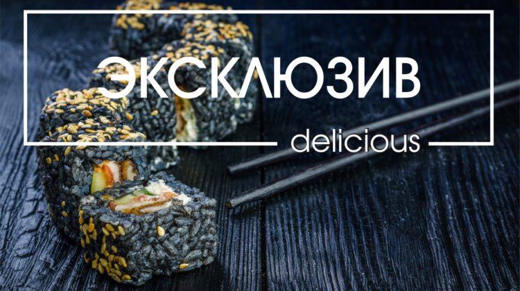 Заказ суши на дом в Киеве – быстро и недорого