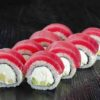 Осьминог доставка, Ролл с тунцом, доставка суши